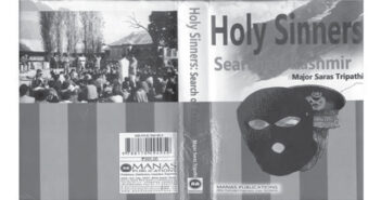 holy-sinners