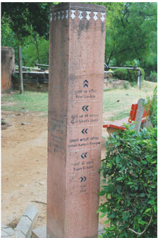 A signage at the Mehrauli Archaeological Park