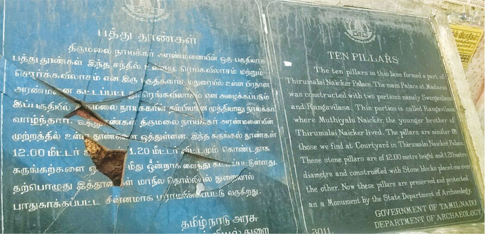 An inscription describing how the ten pillars in this lane formed a part of the Thirumalai Nayak Palace