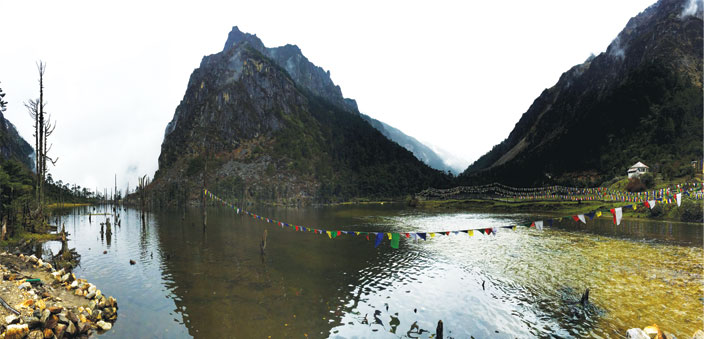 A panorama of Sangetsar Lake, aka Madhuri Lake