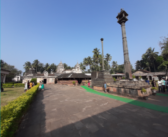 Banavasi : the land of the Kadambas